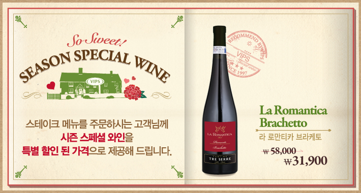 So Sweet!